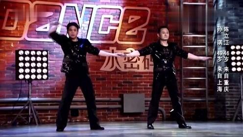 陈立江和孙琪带来80年代霹雳舞