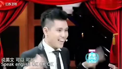 泰式英语和日式英语的爆笑对决,日本人讲英语这么逗的吗,笑哭