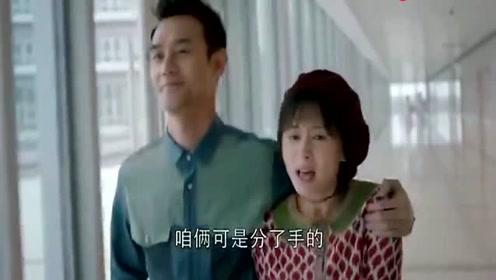 欢乐颂 王子文这样形象!把应勤妈怼的还不了嘴,王凯竟然不嫌弃她