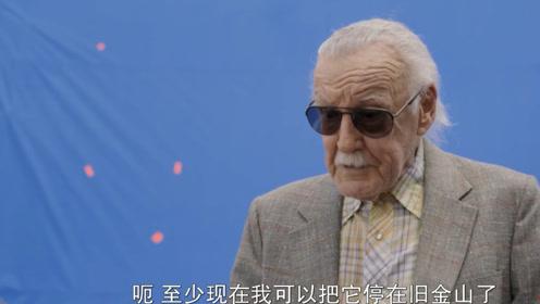 漫威之父斯坦李客串《蚁人2》的幕后花絮,老爷子可爱至极!