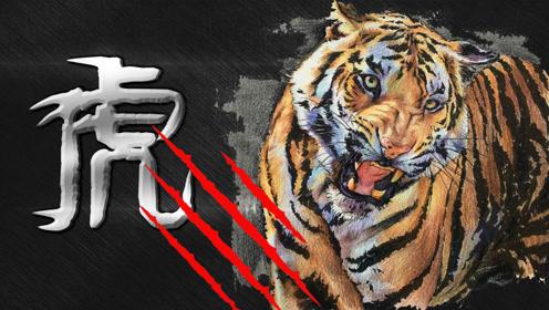 《王朝》饭制:神人手绘超写实完美还原兽中之王!