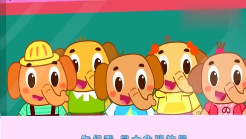 益智早教动画视频,跟大象消防员学习消防演习知识,小朋友们很爱学