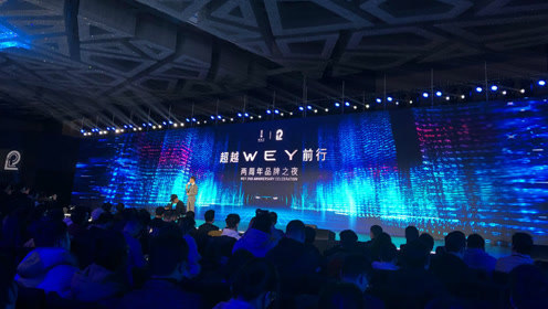 如果中国诞生一个全球性的汽车品牌 最大的可能是WEY