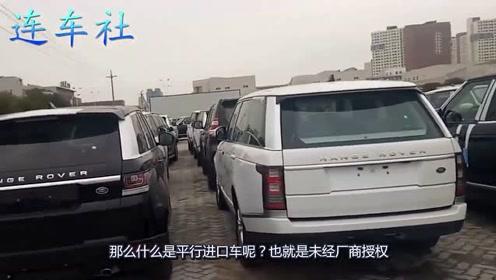 为什么有钱人喜欢到天津港买车车多价格便宜,比在4S店买强!