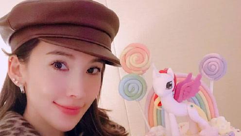 林志颖娇妻庆祝35岁生日 手拿卡通蛋糕少女感满满