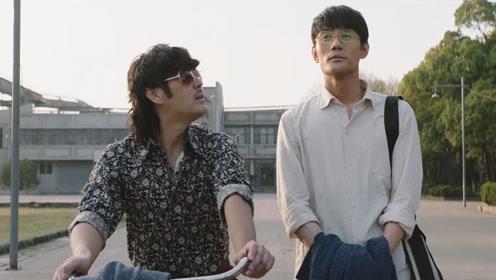 《大江大河》王凯个人CUT:第15集