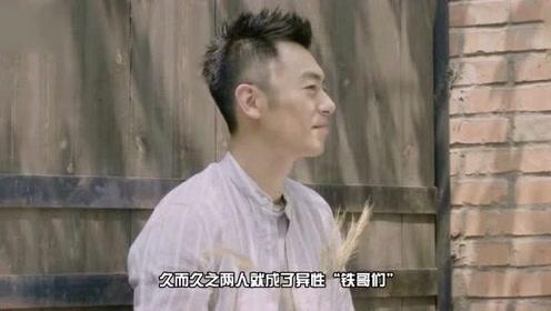 朱亚文与刘亦菲关系曝光 胡歌都嫉妒了