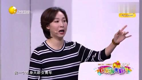 孙涛:路窄不一定是冤家 就怕碰见俩奇葩