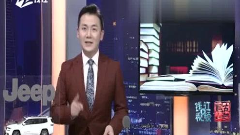 又见明星发伪语录:马思纯发微博引用张爱玲语录闹笑话