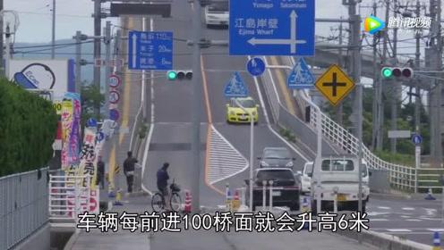 """""""手动挡""""的老司机都不敢上的桥,新手上去开到怀疑人生!"""