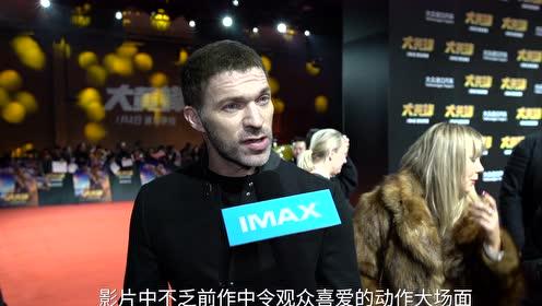 《大黄蜂》IMAX红毯特辑 人类盟友重返地球!