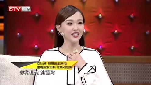 唐嫣与刘恺威同台接受采访,唐嫣谈了解杨幂恋情后的呆萌举动!