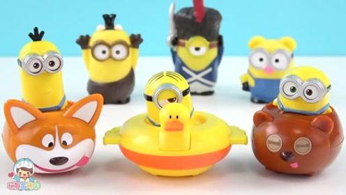 《玩具益趣园》小黄人可爱的小车盒玩,你喜欢哪一个呢?