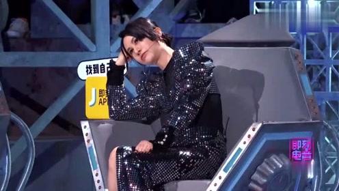 即刻电音尚雯婕愤然离场,张艺兴疑惑:我是不是做错了!