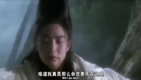 《鹿鼎记》明明是一部清宫剧,硬是被星爷演成了修仙电影!
