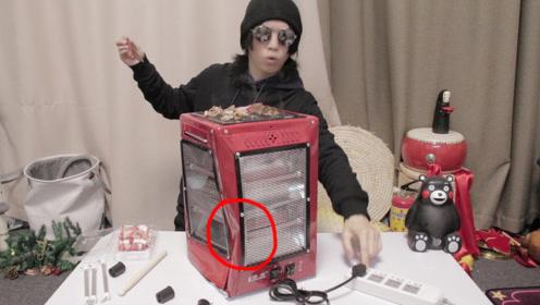 """花109元买能""""边取暖边烧烤""""的神器,插上电后发现不对劲!"""