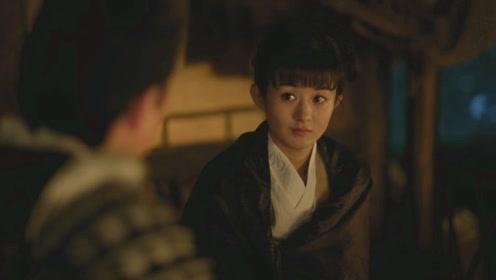 《知否》赵丽颖冯绍峰CUT:第二十五集 顾二叔二度英雄救美