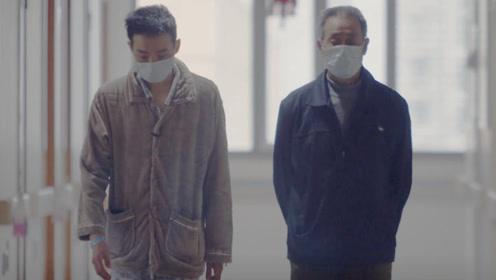 人间世2:父与子,尘肺病人阴霾下的温情流淌