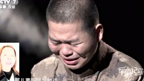 军旅:00后新兵看到妈妈录制的视频后,几度哽咽终泣不成声!心疼