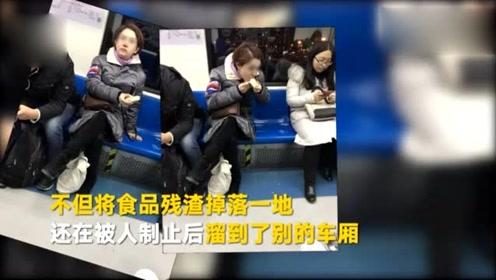 """""""上海凤爪女""""走红后,转战北京地铁吃""""沙琪玛""""渣掉一地!被网友拍下"""