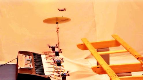 无人机再次成功夺人眼球,合力演奏007主题曲!