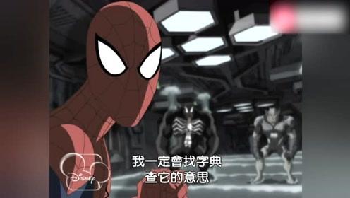 《终极蜘蛛侠》绿魔现身找蜘蛛侠报仇,哈利竟变成毒液