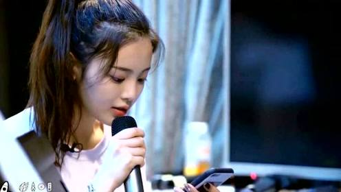 杨超越录节目写错福字,粉丝:福气多一点