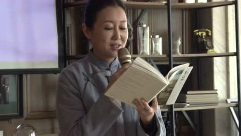 潘蔚评妻子的角色:应该像母亲一样呵护男人  婚姻才能稳固