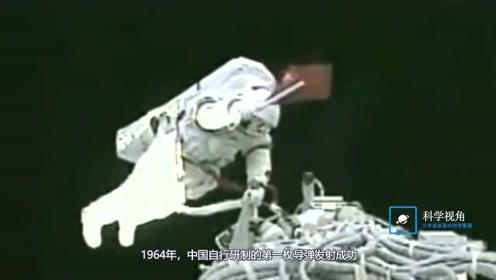神七宇航员出舱前突然收到飞船起火报警?其实只是一个错误警报!