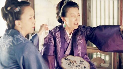 《知否》原著:明兰怀孕,康姨妈趁机塞小妾,结果赔了夫人又折兵!
