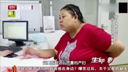 孕妇太胖脂肪过厚,做B超都看不到连胎儿是否畸形,太危险了