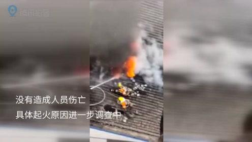 龙港一民房发生火灾 现场火光冲天