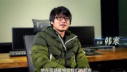 """《飞驰人生》导演特辑 """"处女座导演""""韩寒上线"""