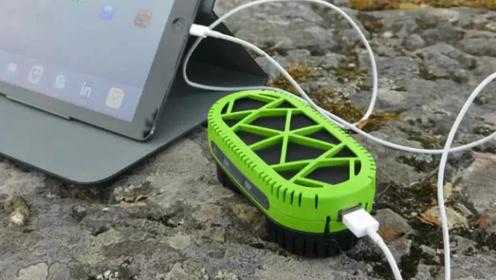 """你见过的充电宝已经OUT了,这才是真正的""""充电宝"""""""