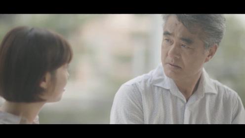 韩国失智老人公益广告