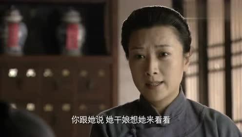 田青妈来药铺找翠翠,结果人不在,田青妈却只留下这句话