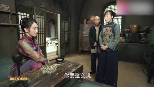 娘道:女人落难投靠娘家,没想到遭嫂子拒绝