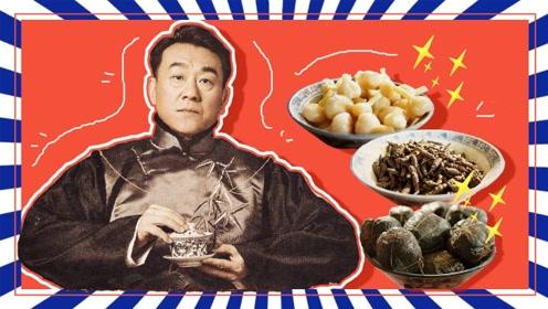 《芝麻胡同》下饭神剧,带你领略舌尖上的酱菜!