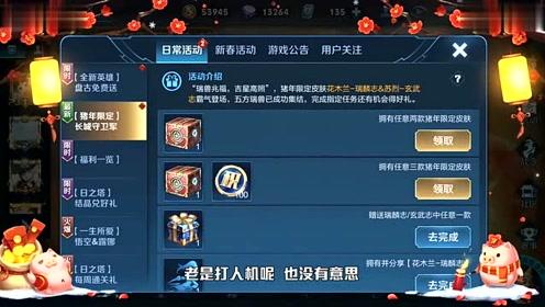 王者荣耀:苏烈的玄武志竟能咬人?特效范围几乎覆盖整个屏幕