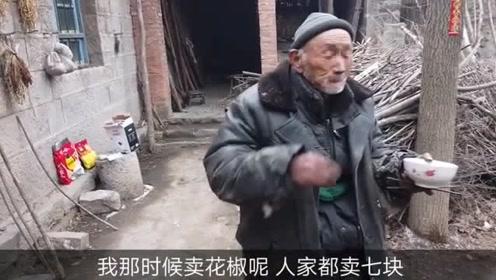 老人很容易满足,因为这种小事就很开心,太可爱了!