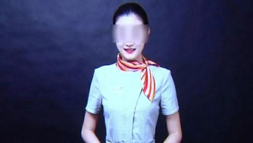 空姐遇害案宣判,滴滴司机父母被判赔偿62万,曾隐匿财产!