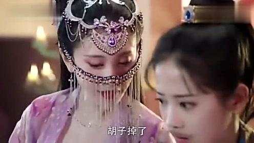 穿越王妃强硬解说躲花魁柜子,结果却被贴的假胡子出卖了,尴尬了