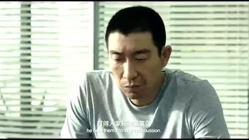 王千源愤怒的要揍王迅,被记者拍下,被迫离职,王迅也被老板教训