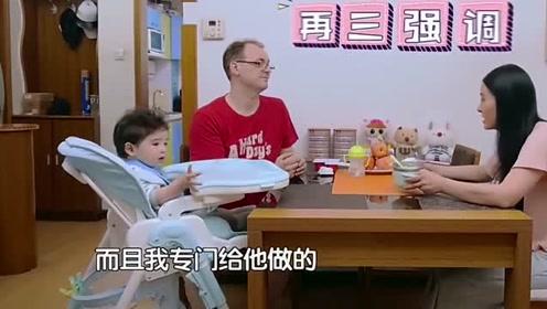 外国老公与中国媳妇N次世界大战,宝宝:吃哪国的