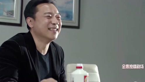 人民的名义:喝了两杯酒,终于说实话了,侯子大惊