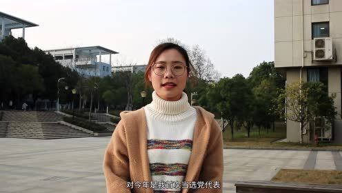 党代会倒计时 党代表有话说(上)