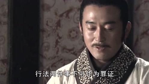 大秦帝国:公主莹玉献殷勤,揭发世族阴谋,却遭卫鞅冷遇!