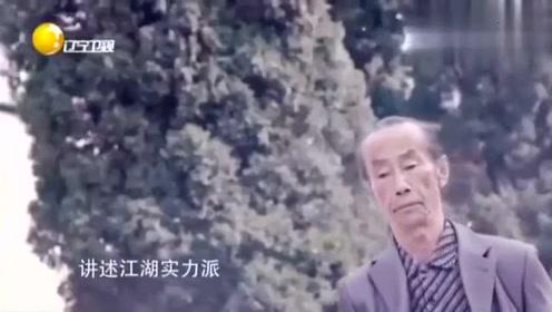 """七旬老头凭借一双""""鬼手""""在赌场狂赢4亿,如今成中国非遗传承人"""