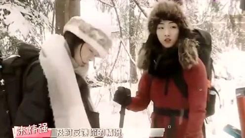 横冲直撞20岁:吴宣仪和赖美云带错路,集体折返