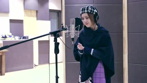 【SING女团】许诗茵全新单曲《是你没错了》